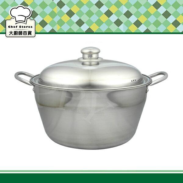 厚料304不銹鋼湯鍋附蓋大口徑35cm大滷鍋燉鍋-大廚師百貨
