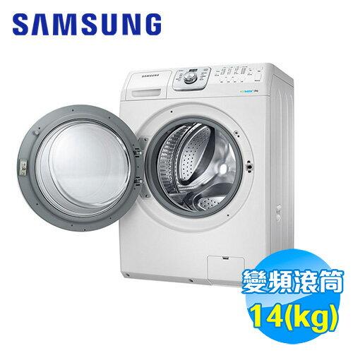 SAMSUNG 三星 14公斤 洗脫滾筒洗衣機 WF14F5K3AVW/TW