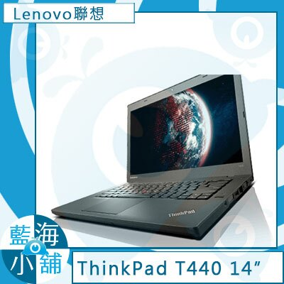 Lenovo聯想ThinkPad T440-20B7S48D00