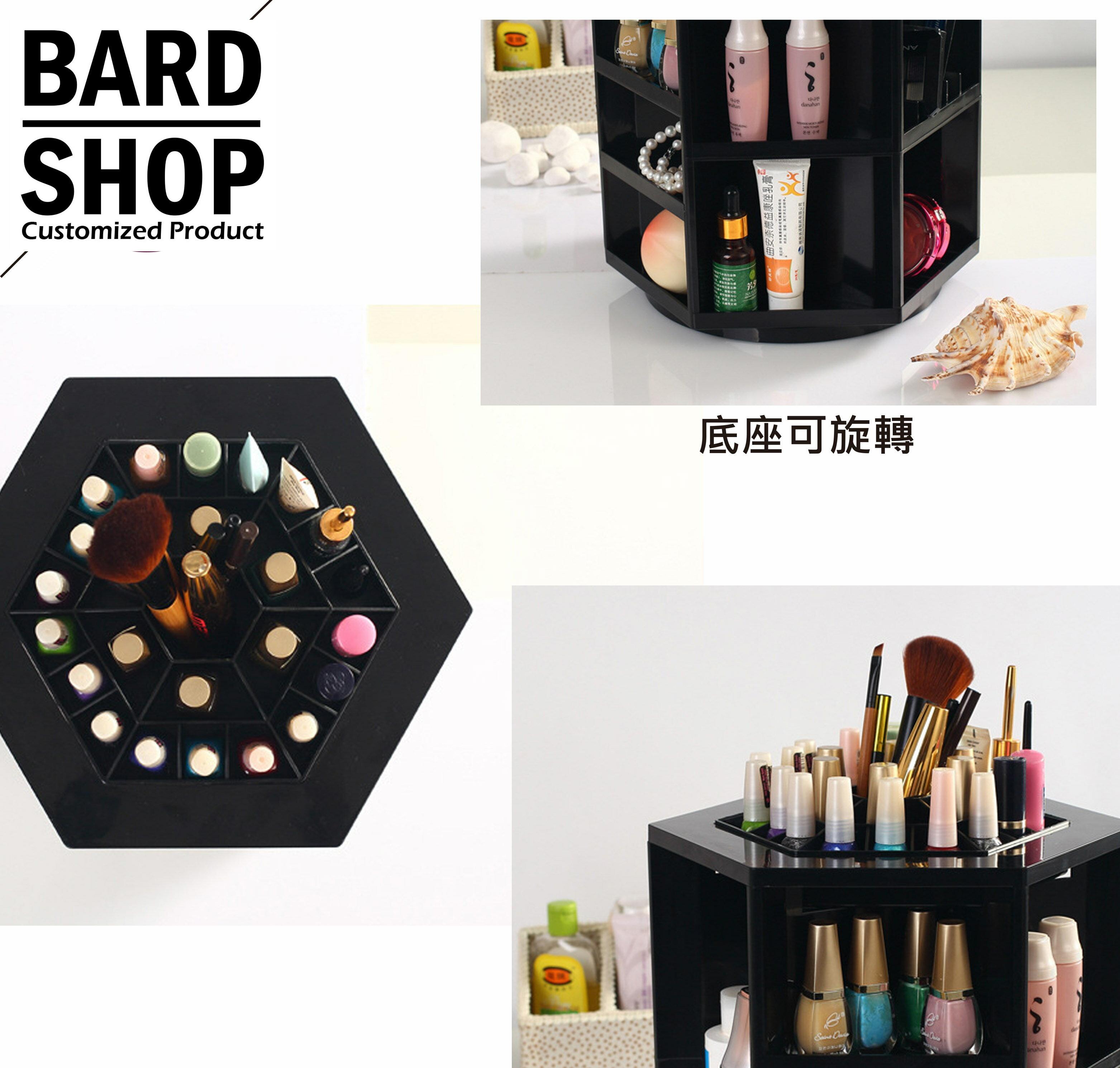 【BardShop甜心旋轉收納盒】時尚360度旋轉小巧大容量/收納/珠寶盒/分類/收納盒/化妝盒 3