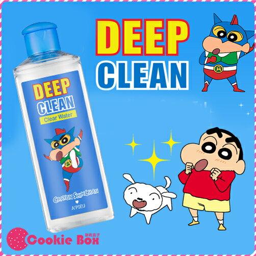 *餅乾盒子* 韓國 Apieu 蠟筆小新 限量 深層 卸妝水 清潔 臉部 卸妝 聯名 不油膩 清爽 保濕 165ml
