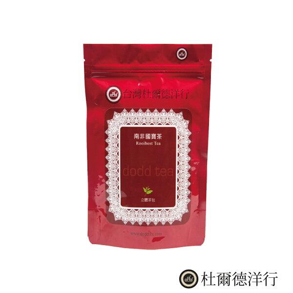 【杜爾德洋行 Dodd Tea】南非國寶茶立體茶包15入