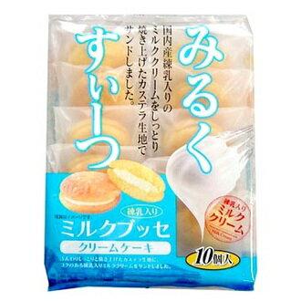 有樂町進口食品 日本進口 柿原奶油芙榭蛋糕-牛奶 190g 10入 4901554035837 - 限時優惠好康折扣