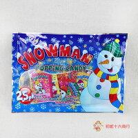 小熊維尼周邊商品推薦【0216零食會社】日日旺-聖誕雪人跳跳糖(25包)27.5g