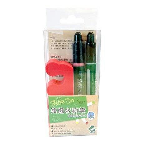 【桄群環保黑白板專家】液態粉筆筆架組合包