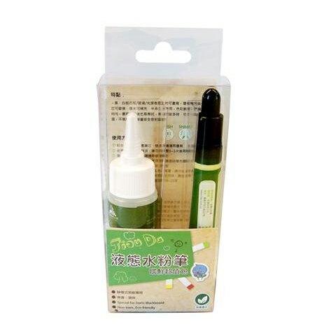 【桄群環保黑白板專家】液態粉筆嚐鮮超值包