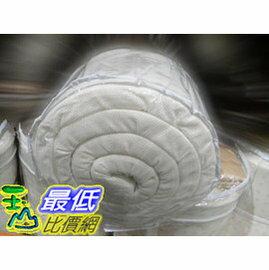 [玉山最低比價網] COSCO CASA 單人100%進口天然 乳膠床墊-C38429 $1814