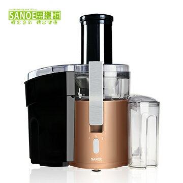 【獨家限量新色】思樂誼 SANOE 高纖蔬果榨汁調理機 J501  琥珀銅 公司貨 0利率 免運