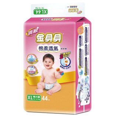 頂級金貝貝 柔棉透氣 (魔術氈) 紙尿褲 尿布 XL40+4 片/包