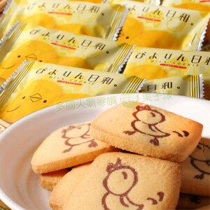 *即期促銷價*日本進口 小雞造型奶酥餅乾禮盒(10枚入) / 伴手禮 [JP454] 0