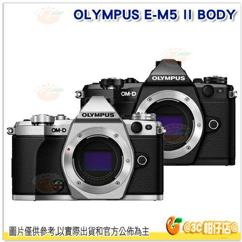 11/30前申請送千元禮券+原廠相機包 再送單眼用清潔組等好禮 OLYMPUS OM-D E-M5 Mark II BODY 單機身 EM5 M2 EM5 II 元佑公司貨