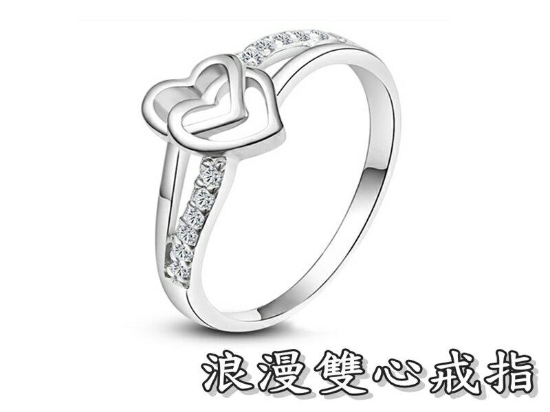 ~316小舖~~TC46~^(925銀白金戒指~浪漫雙心戒指 新娘戒指 結婚戒指 聖誕戒子