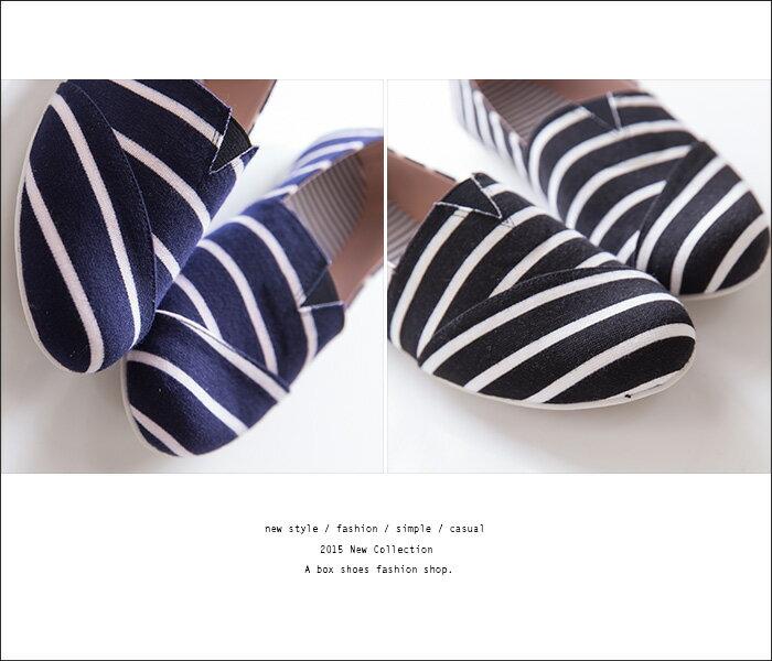 格子舖*【AW509】MIT台灣製 熱賣超值基本海軍條紋  V口鬆緊穿脫樂福鞋 懶人鞋 帆布鞋 3色 3