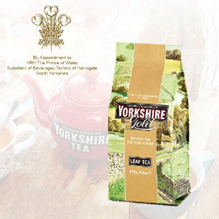 即期 Yorkshire約克郡 皇家紅茶 (茶葉250克)