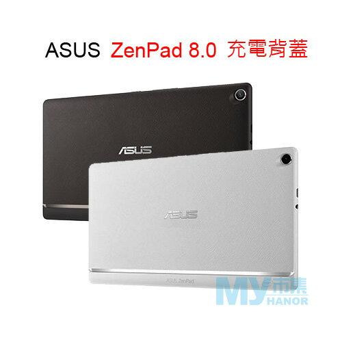 ASUS ZenPad 8.0 充電背蓋(Power Case)