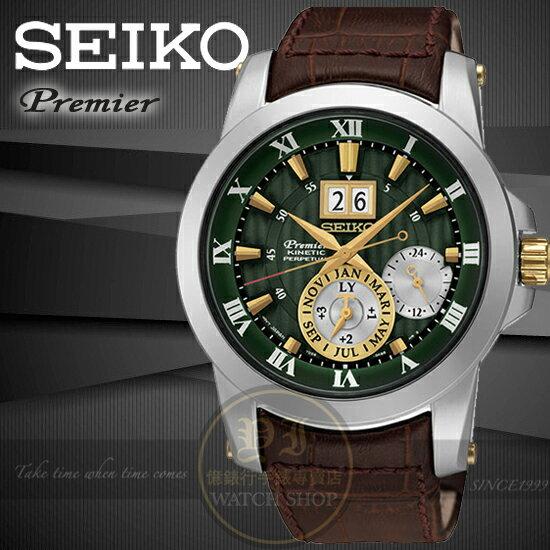 SEIKO日本精工PREMIER喬科維奇萬年曆人動電能腕錶-綠/41mm 7D56-0AB0N/SNP127J1公司貨