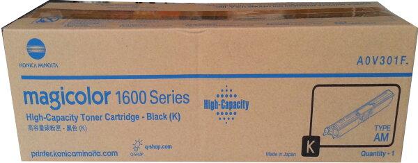 KONICA MINOLTA magicolor 1600W / 1650EN / 1690MF原廠黑色高容量碳粉