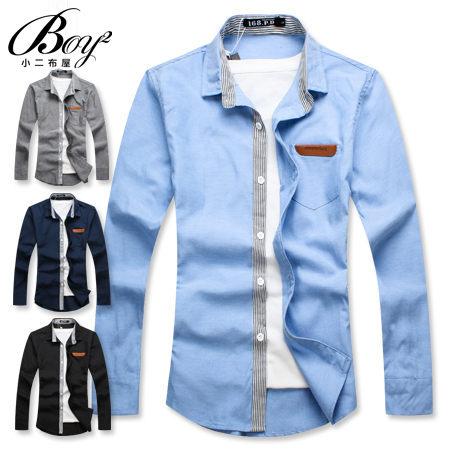 ☆BOY-2☆【NQOS8905】韓版條紋皮標素面長袖襯衫 1
