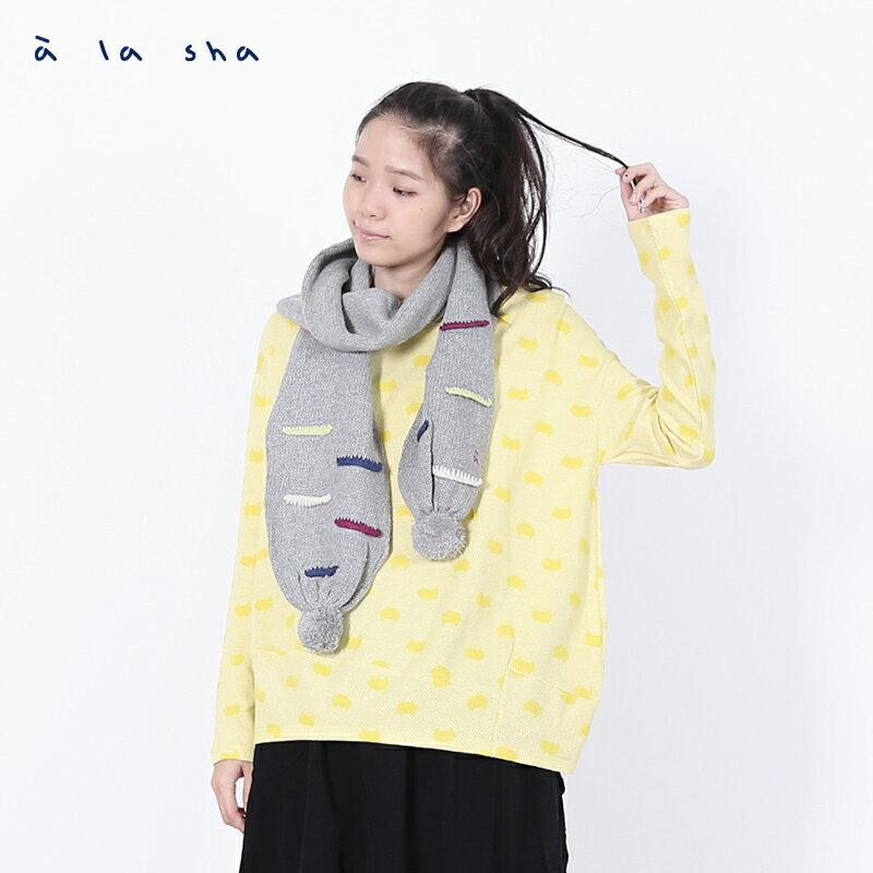 a la sha Qummi 彩色線條毛線球圍巾 1