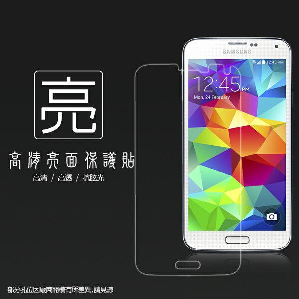 亮面螢幕保護貼 Samsung Galaxy S5 I9600 保護貼
