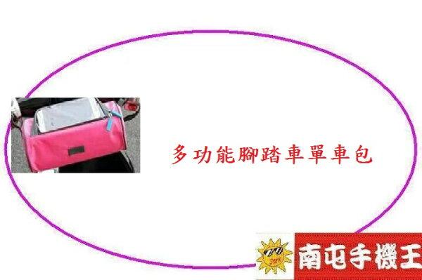 $南屯手機王$ 多功能單車隨身包(桃紅色) 可放5.5吋手機 (宅配免運費)