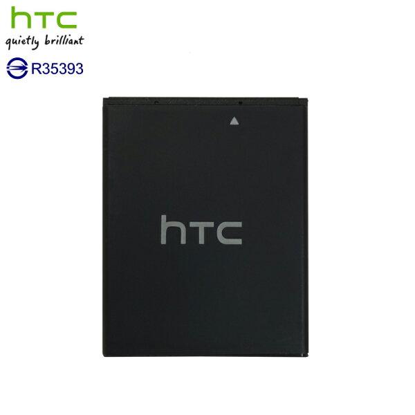 HTC 原廠電池 Desire 620/620G 【BOPE6100】