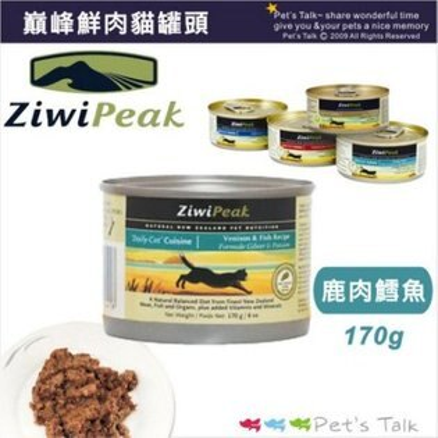 ZiwiPeak巔峰95%鮮肉無穀貓咪主食罐 - 鹿肉鱈魚 170g Pet'sTalk