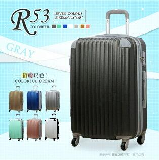 《熊熊先生》賣家推薦 登機箱|行李箱 20吋 旅行箱硬箱R53