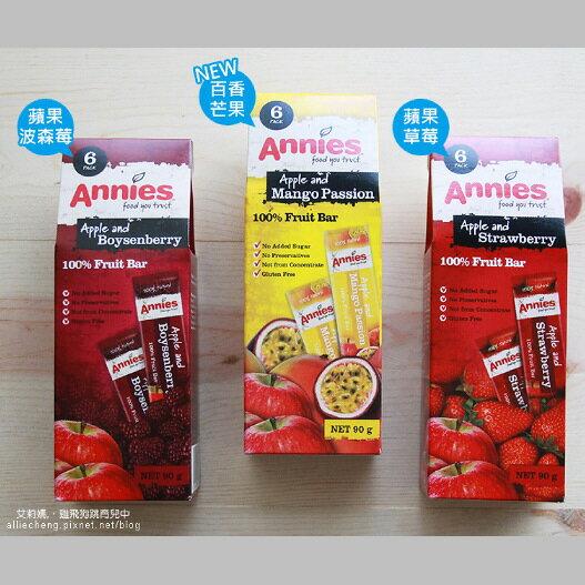 【壽滿趣- 紐西蘭原裝進口】Annies 全天然水果條(草莓/波森莓/百香芒果,任選 6盒共36片) 4