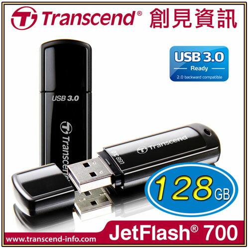 【Transcend 創見】JF700 USB3.0 128G黑/隨身碟 TS128GJF700