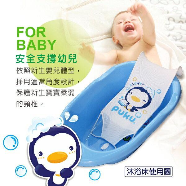 『121婦嬰用品館』PUKU 沐浴床 - 粉 3