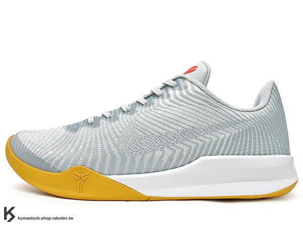 2016 最新款 Kobe Bryant 代言子系列 中價位籃球鞋 NIKE KB MENTALITY II 2 EP 低筒 銀灰白 膠底 HYPERFUSE 透氣鞋面 LUNARLON 避震鞋墊 籃球鞋 湖人 (818953-101) 0816