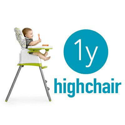 義大利【Chicco】Stack三合一多功能成長高腳餐椅(6M-3Y)-藍 1