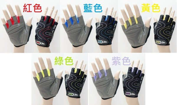 《意生》X-FREE 002半指萊卡吸震防滑透氣手套 騎行半指手套 半指騎行手套運動手套自行車手套兒童手套小孩手套