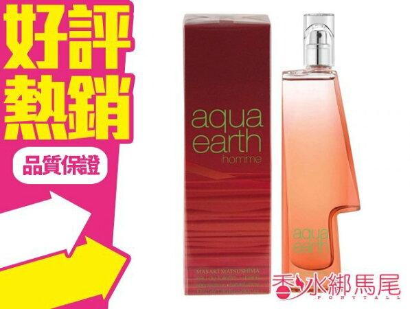 ◐香水綁馬尾◐ Masaki aqua earth 松島正樹 地球之水 男性淡香水 香水空瓶分裝 5ml