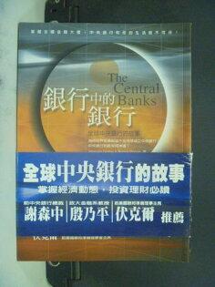 【書寶二手書T1/財經企管_NRD】銀行中的銀行-全球中央銀行的故事_齊思賢