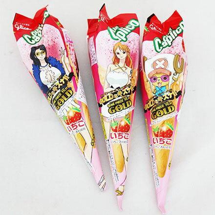 【敵富朗超巿】Glico固力果 草莓甜筒巧克力 1