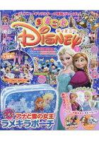 迪士尼世界 1月號2016附冰雪奇緣亮粉小物包.迪士尼明星貼紙.TSUM TSUM明信片