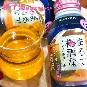 日本Suntory 無酒精 梅酒飲料 [JP498] - 限時優惠好康折扣
