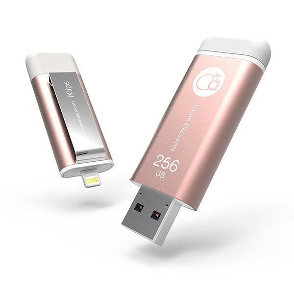 【亞果元素】iKlips iOS系統專用USB 3.0極速多媒體行動碟 256GB 玫瑰金 0