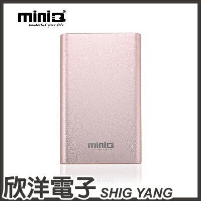 ※ 欣洋電子 ※ miniQ Coherer 10000 雙USB輸出行動電源 (MDBP-036) / 三款色系自由選購