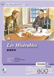 悲涼世界 Les Miserables(25K軟皮精裝 +1CD)