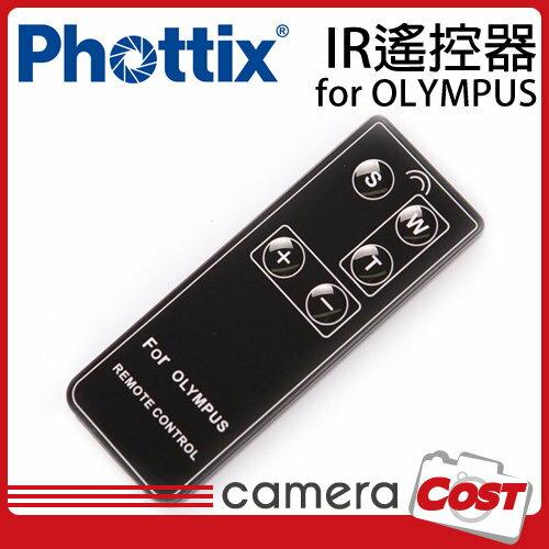 ★出清大降價★ PHOTTIX IR紅外線遙控器 for Olympus 快門線 遙控器 0