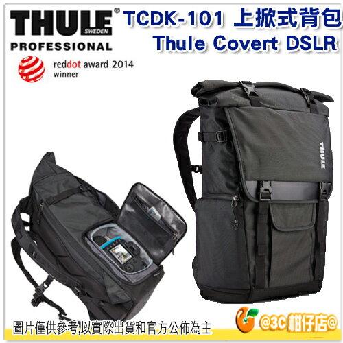 瑞典 Thule 都樂 TCDK-101 上掀式背包 公司貨 Covert DSLR 相機包 雙肩後背相機包 TCDK101