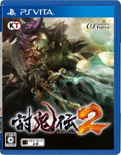 預購中 10月20日發售 亞洲中文版  [輔導級] PSV 討鬼傳 2