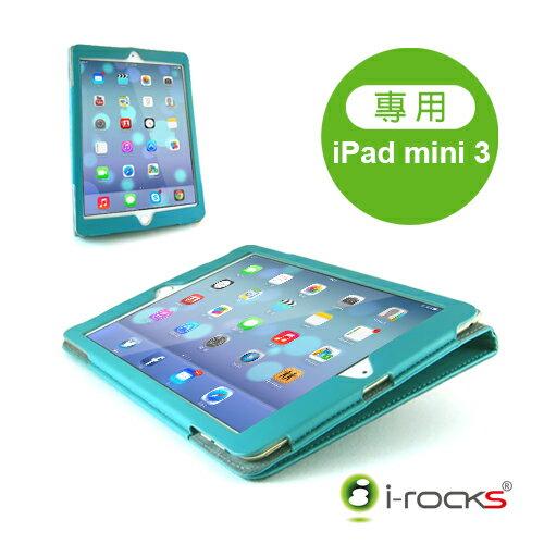 [展示品] i-Rocks C29A iPad mini 3 專用皮革保護皮套(藍色)