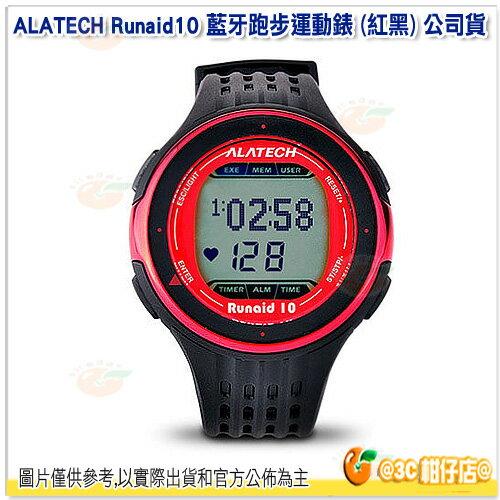 ALATECH Runaid10 藍牙跑步運動錶 紅黑 公司貨 卡路里計算 運動紀錄 無線同步 心律錶 防水