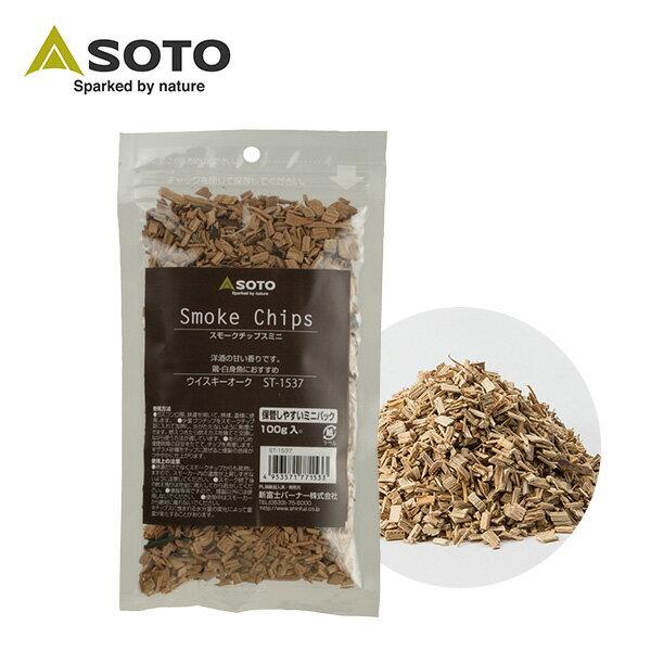 SOTO 橡木桶煙燻木片(小)ST-1537