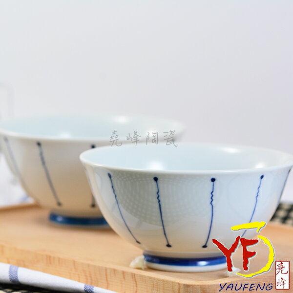 ~堯峰陶瓷~ 有田燒 十草 飯碗