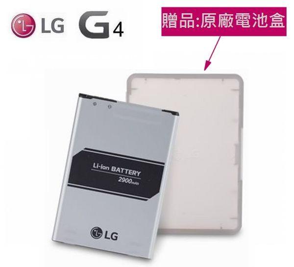 LG G4 盒裝【原廠電池】G4 H815 D815、G4 Stylus H630【BL-51YF】2900mAh~3000mAh